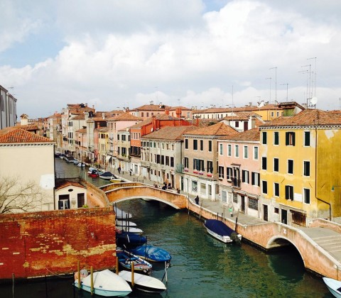 מלון פרדס רימונים ונציה
